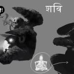 triloka,cosimo,miorelli,hindu,comic,saga,epic,marc,antoine,jean,swargaloka,